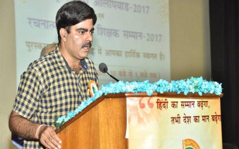 hindi_olympiad_2017_1
