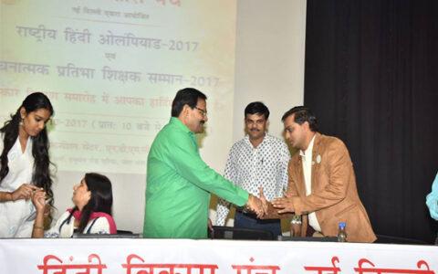 hindi_olympiad_2017_11
